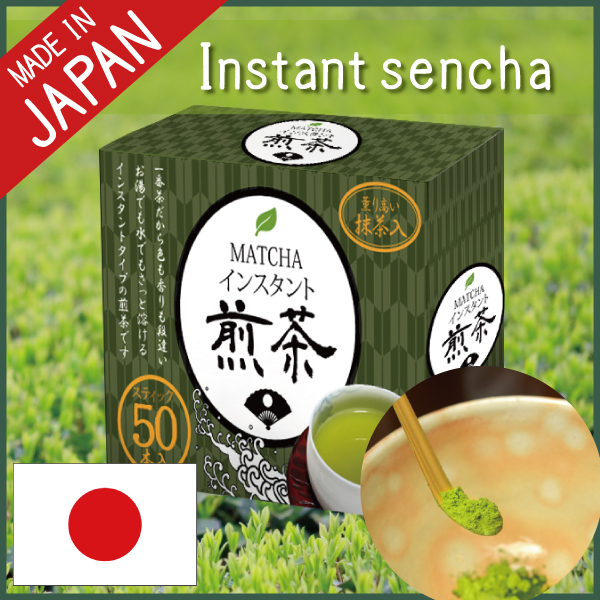 Japanese and High quality japanese green tea brands green tea for pastry making,drink macha also available