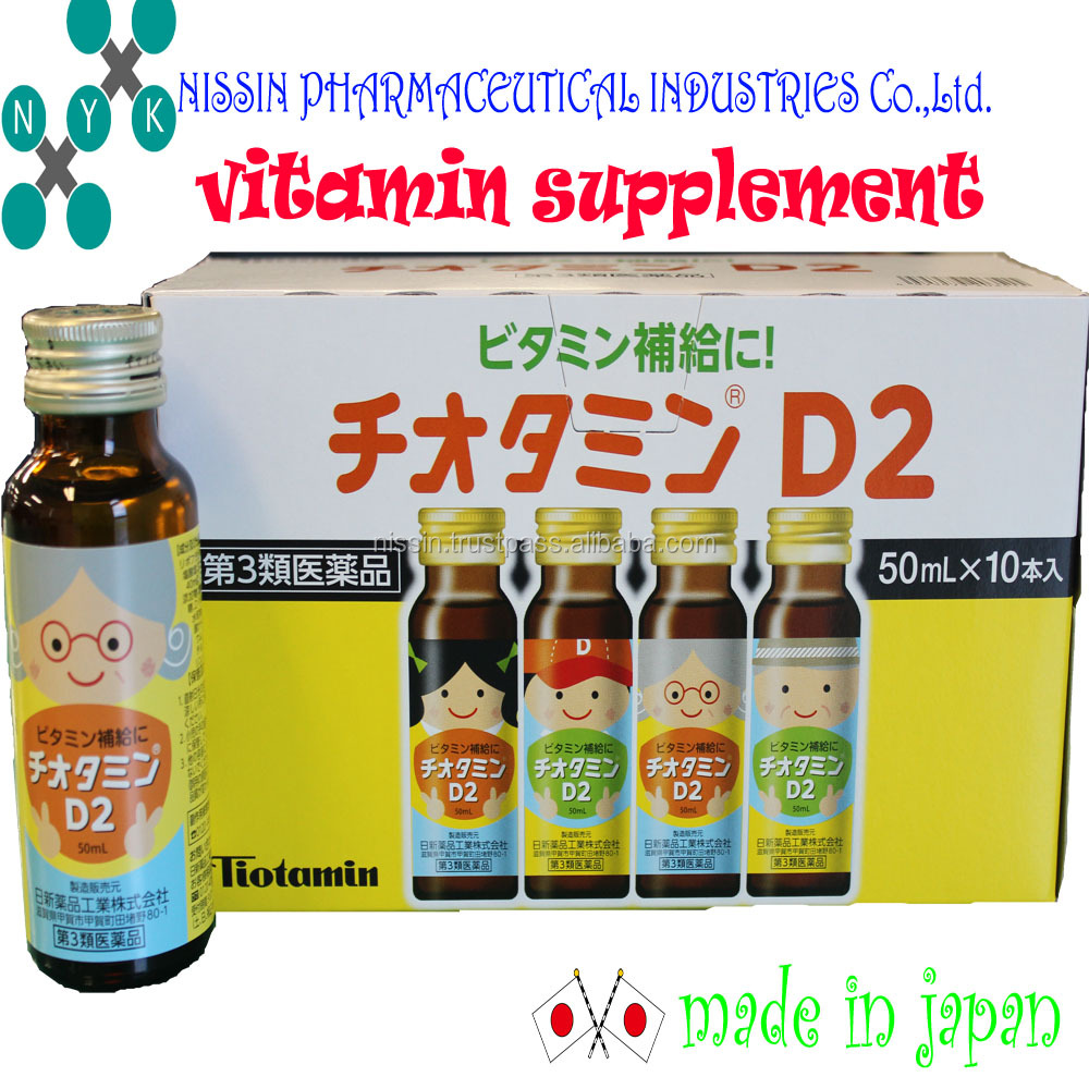 vitamin supplementation, glossitis treatment , can use everyday, wanted for distributor in singapore