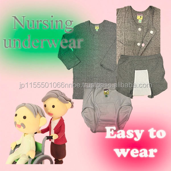 Japanese and High quality home care products for elderly nursing underwear with comfortable