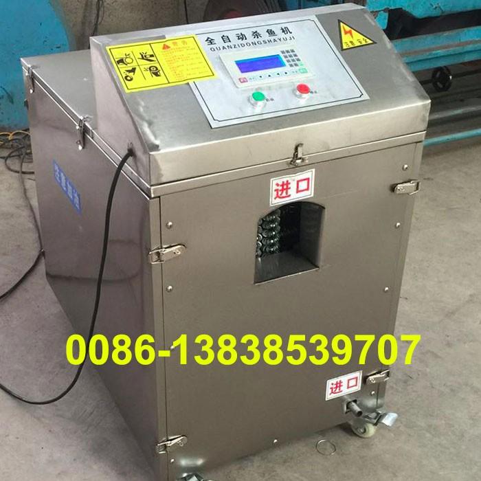 clean machine price