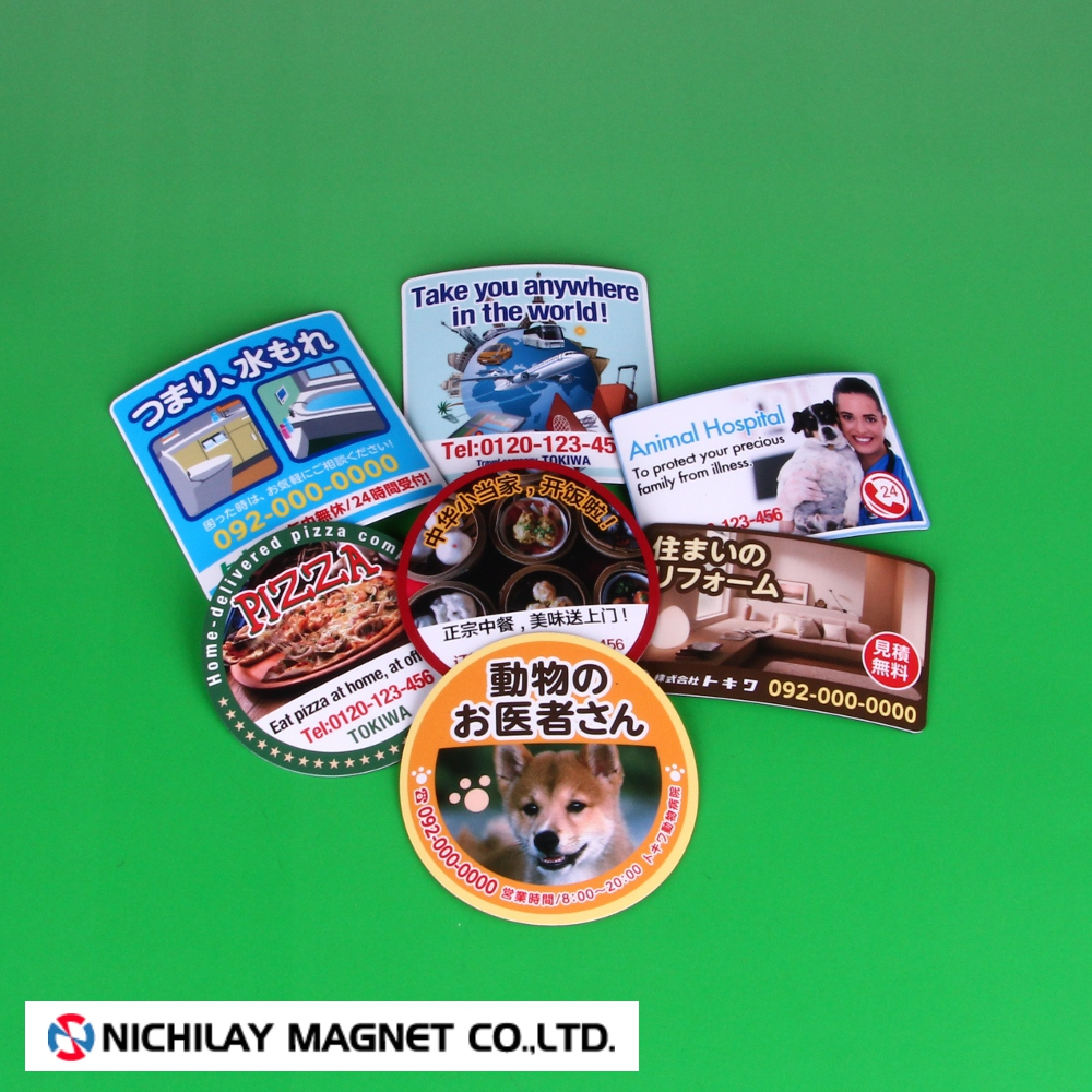 Printable magnet sheet for advertisement. Manufactured by Nichilay Magnet Co., Ltd. Made in Japan (fridge magnet clock)