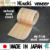 Beautiful Japanese Cypress Hinoki Wood Veneer, other wood species also available
