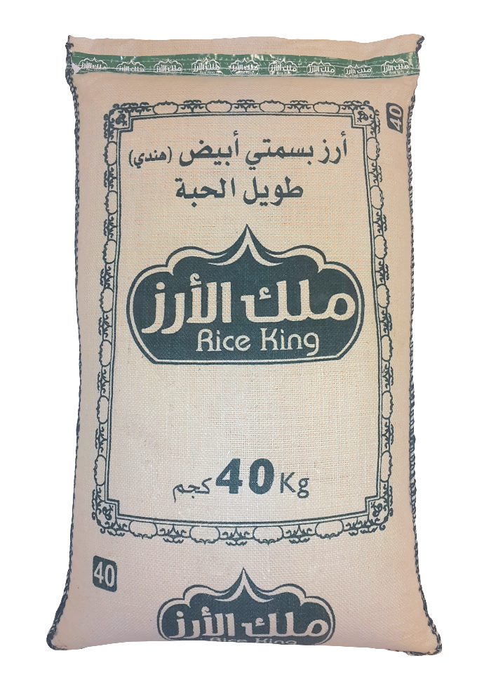 Indian high quality Extra long White Grain 1121 Basmati Rice 40Kg