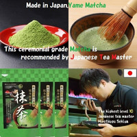 Delicious And Premium Private Label Matcha