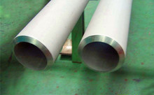ALLOY STEEL WELDED PIPE ASTM B423 N08825