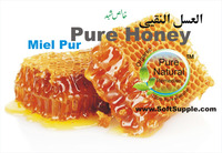 Sidr Honey (100% Natural) | Organic