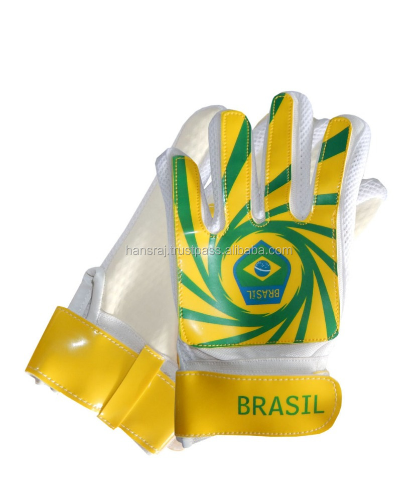 Goalie Gloves - Yellow and Green