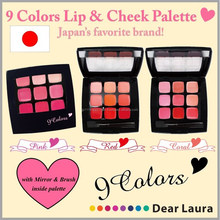 Japanese-design 9 colors lip gloss for daily makeup goods