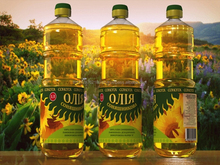 Top Quality Refined Sunflower Oil from Ukraine