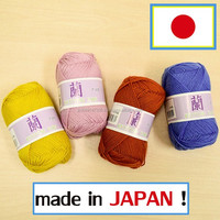 "Medium-fine hand knitting yarn for socks ""RAN"" made in Japan"