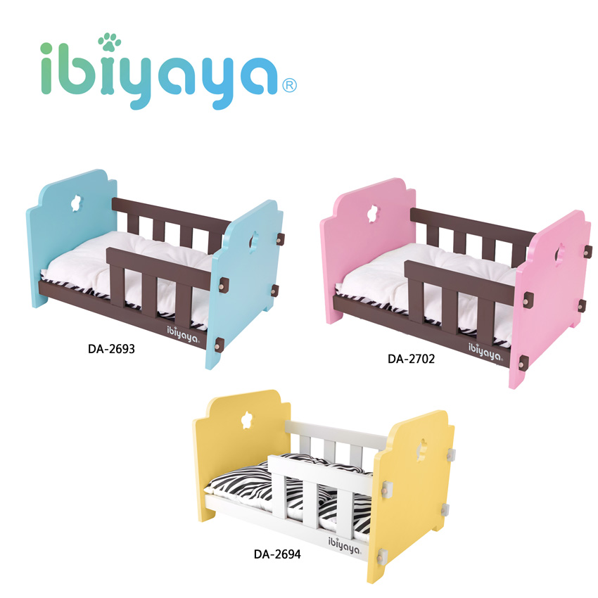 Ibiyaya Pet Crib