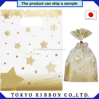 Original and Waterproof wedding small gift Plastic bag , saten ribbon also available