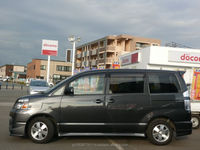 Right hand drive price of toyota voxy used with Good Condition VOXY 2.0X VEdition 2004 made in Japan