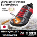 Safety work sneakers / shoes men ( strings ). Made by Japan