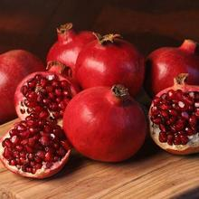 Discount Fresh Pomegranate