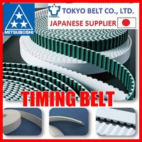 PU industrial use Mitsuboshi Timing belt ( polyurethane )( used sewing machines ) from Japanese Supplier