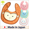 high quality and designer's baby bib made in japan for china gift items