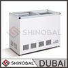 R187-4 136L/273L Double Temperature Static Cooling Chest Freezer And Refrigerator