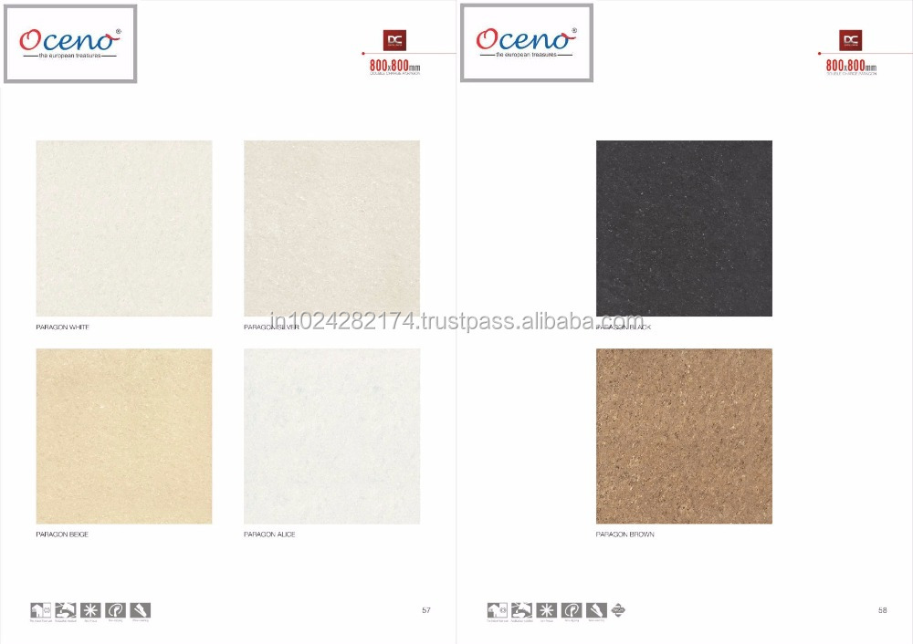 Pocelain Floor Tiles(PGVT, GVT, Double Loading) 800x800mm PARAGON BEIGE