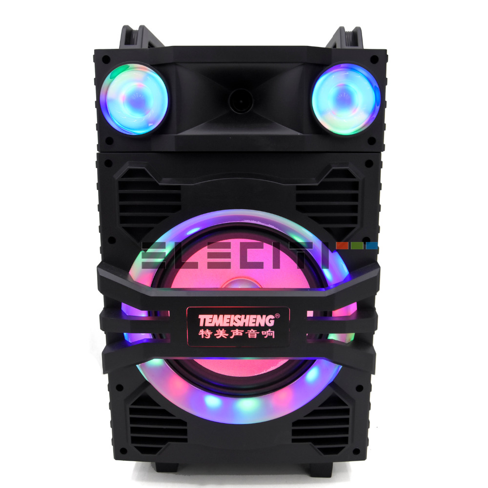 Great Multimedia Equipment Speaker with Karaoke MicroSD USB Reader and Guitar Amplifier with Luce LED Multicolor ELEQX1016