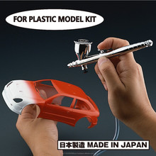 Easy to use and Reliable japanese spray gun airbrush with multiple functions made in Japan