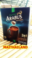ARABICA ESPRESSO Bulk instant coffee mix 3 in 1 (20g X 14Sachet/Box)