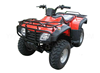 /product-detail/4-wheel-atv-electric-for-kids-50033009640.html