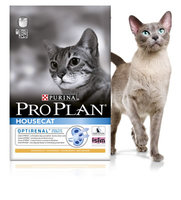 Quality Purina Pro-plan Houscats Dry Food