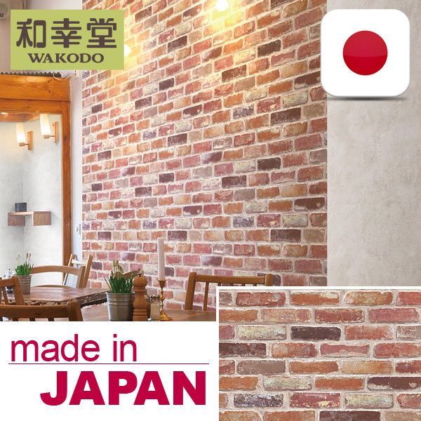 wallpaper High Quality and Japanese Brick Pattern Wallpaper Wallpaper made in Japan