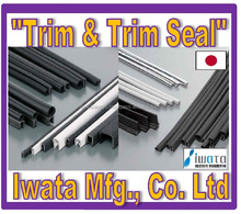 Durable and High quality stretch trim Trim and Trim Seal at reasonable prices