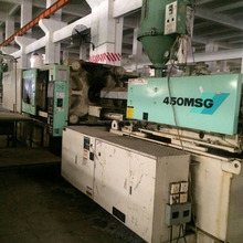 used japanese plastic injection machinery 50t,80t,128t,200t,500t,1000t