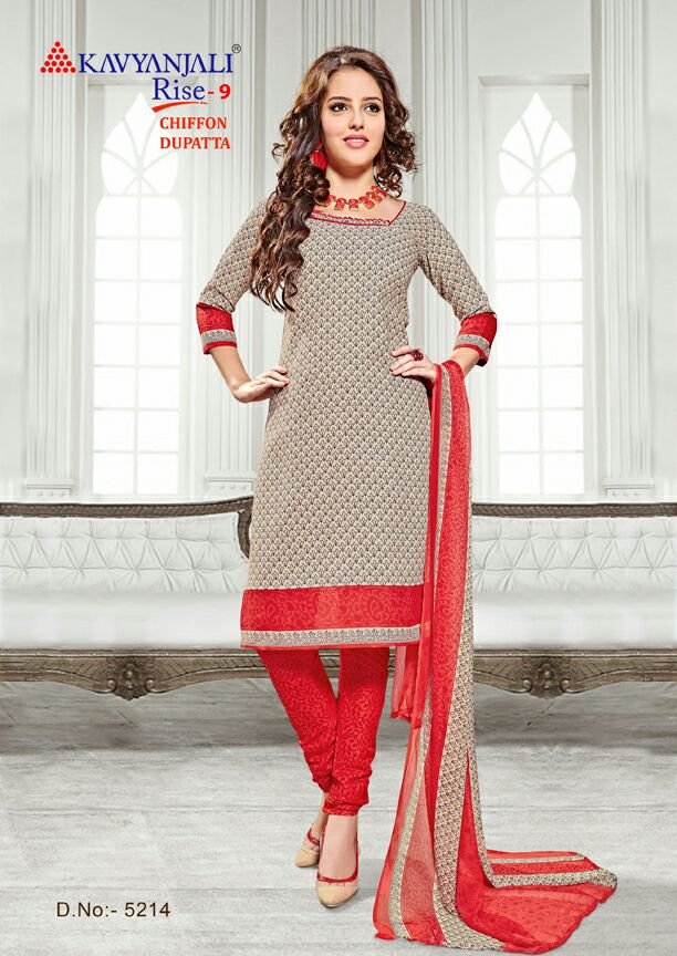 Indian Designer Salwar Suit neck design and hands Chanderi Cotton Designer unstitch salwar kameez