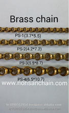 Raw brass Korea brass chains for imitation fashion jewerly