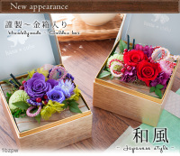 Colorful and Reliable christmas ribbon box japanese for gift use , small lot order available