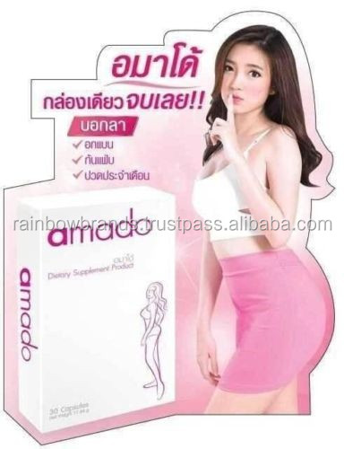AMADO HERB DIETARY SUPPLEMENT HEALTH FIRM BREAST VAGINAL TIGHTEN.