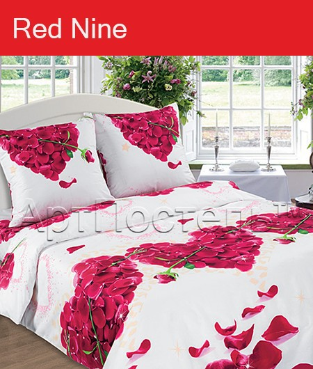Bedding set poplin tabinet (collection 4)