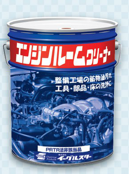 Durable engine spare parts engine room cleaner with Hot-selling made in Japan