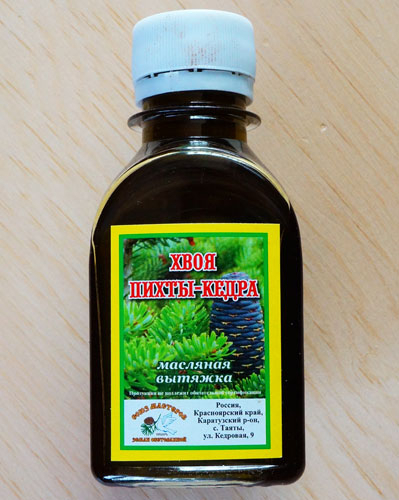 Cedar and Fir Extract, 100% Natural