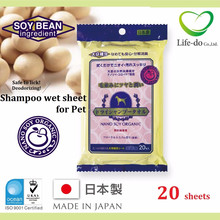 Japanese and High quality cat wiper for grooming with Organic cleaning ingredient 20 sheets/pack x 1P