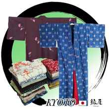 Assorted Vintage Second Hand Clothe Japanese Traditional Clothing Kimono
