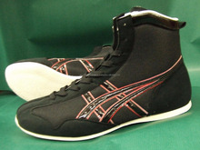 Boxing Shoes, Custom Boxing Shoes, Leather Boxing Shoes From SHAMEER IMPEX