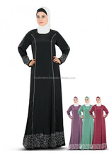 Zakiyyah Hot Sale Gamis Abaya Suppliers Elegant Color Stitching Muslim latest burqa designs Maxi