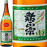 Japanese traditional liquor and Made by pure water international brand liquor at reasonable prices