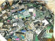 Used computer motherboard, Rams, CPU scrap