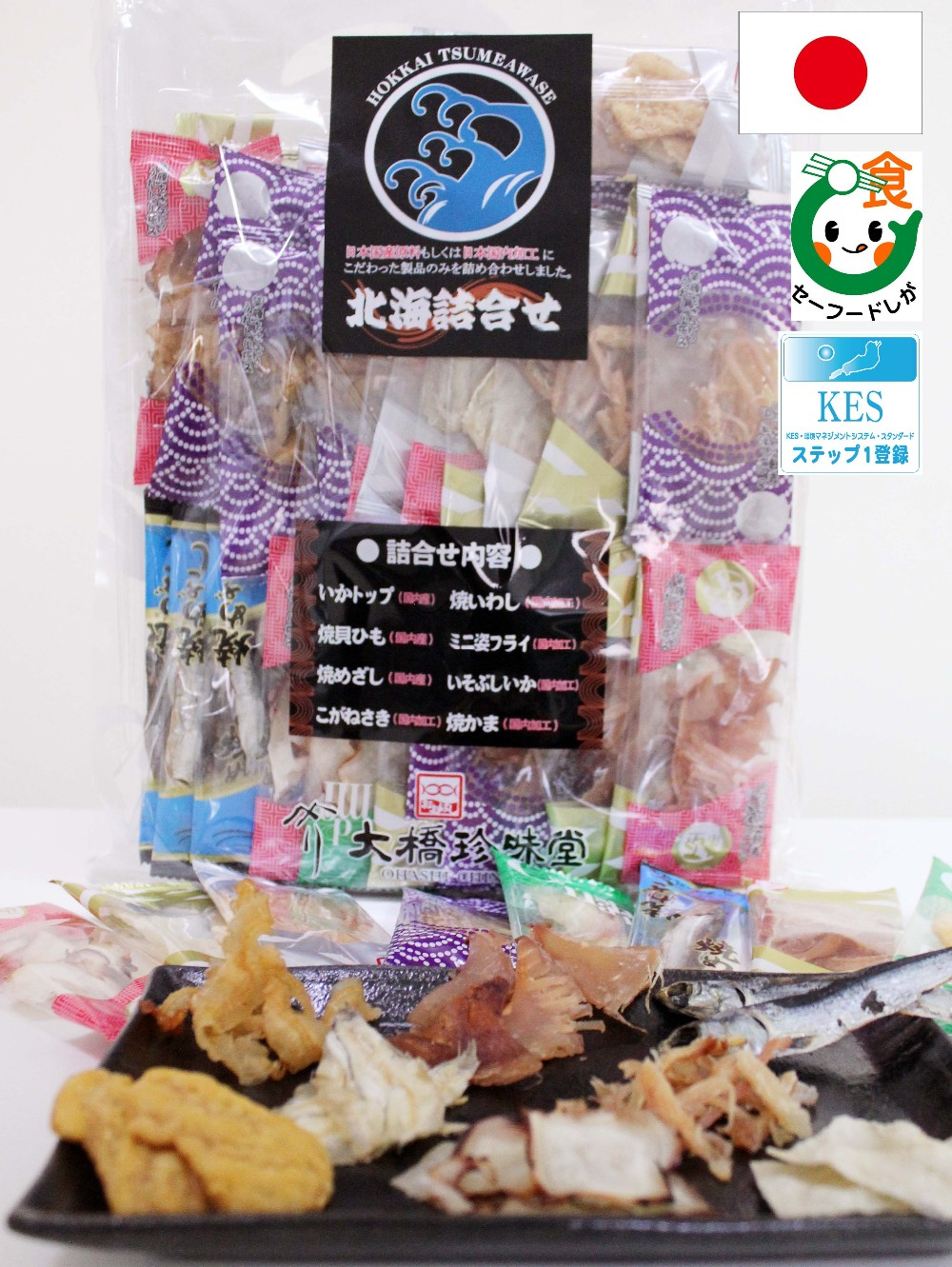 Japanese style of guppy fish rice cracker at reasonable prices.