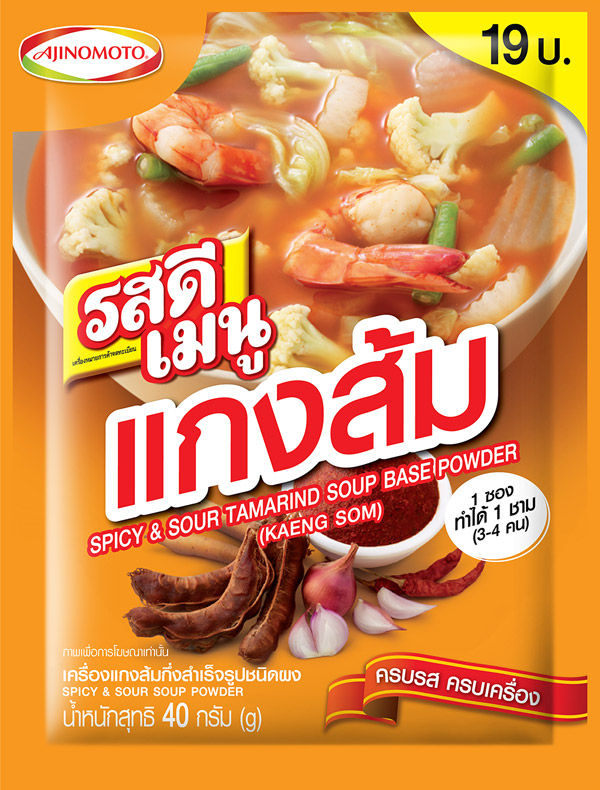 SPICY SOUP POWDER/ KAENG SOM/ thai food/ ingrediate/delicious/ hot selling