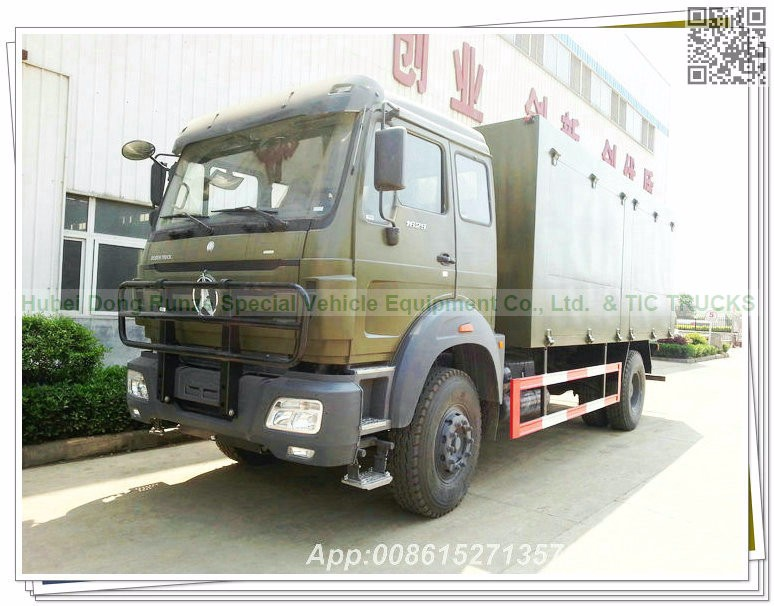 beiben13-T-  Mobile workshop truck_0002.jpg