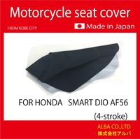 SMART DIO AF56 seat cover for H o n d a made in Japan