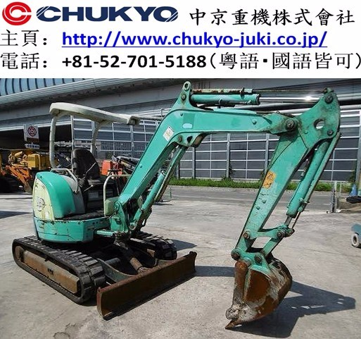 < SOLD OUT>Mini Excavator Yanmar Vio30 -3 Second hand Digger From Japan