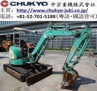 Mini Excavator Yanmar Vio30 -3 Second hand Digger From Japan